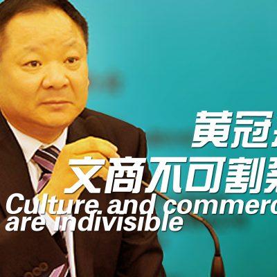 Cultural merchants in Zhejiang and Guangxi