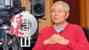 Famous Musician Lin Fu