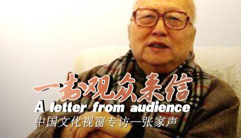 Jiasheng Zhang: a letter from the audience made me cry