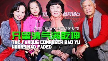 Kun opera family: content that integrity fills the universe