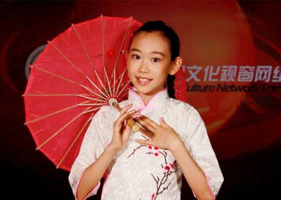 Yuqing Lang《YouAretheAprilofThisWorld》