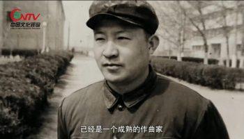 Musician Fu Gengchen's musical career (part 2)