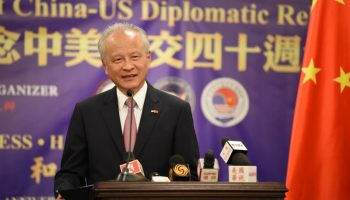 Remarks by Ambassador Cui Tiankai At the Celebration of the 40th Anniversary of China-US Diplomatic Relations